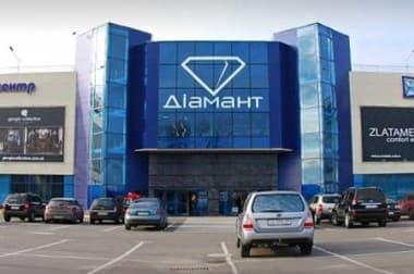 Салон-магазин Диамант