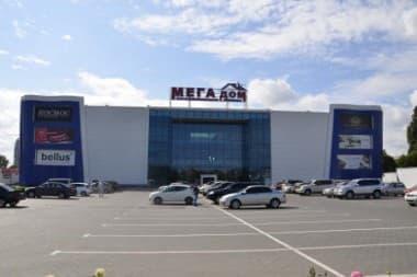 Салон-магазин ТЦ Мегадом