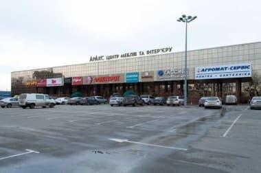 Салон-магазин Аракс