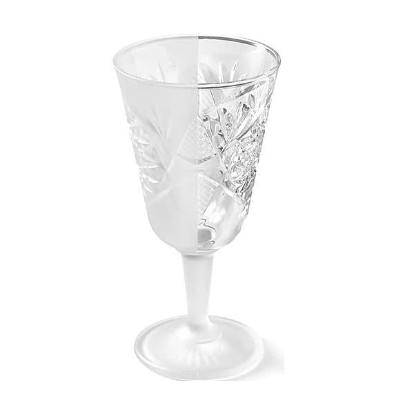 Hobstar Бокал для вина с инеем, 300 мл, набор 2 шт