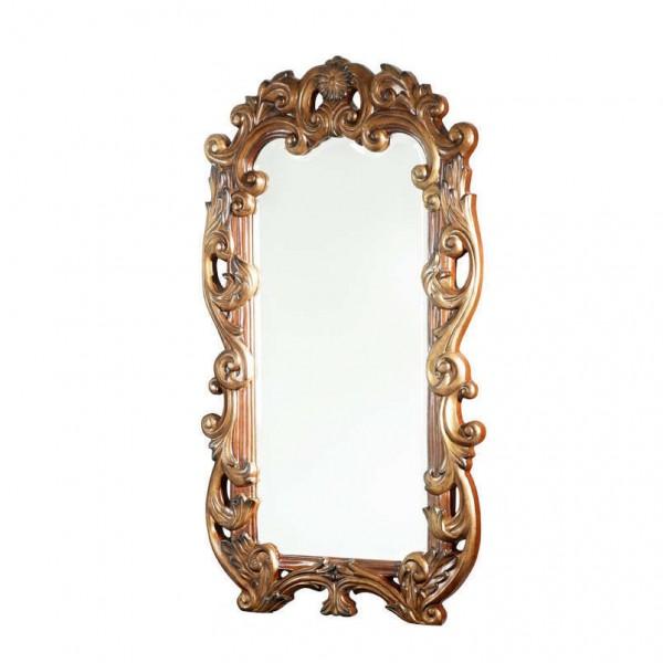 Зеркало для Прикроватной Тумбы