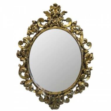 "Зеркало PrincesS ""gold port"""